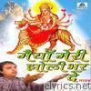 Maiya Meri Jholi Bhar De