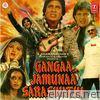 Ganga Jamuna Saraswathi (Original Motion Picture Soundtrack)