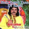 Mein Kamli Yaar Di Kamli, Vol. 10