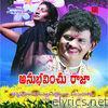 Anubhavinchu Raja (Original Motion Picture Soundtrack)