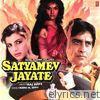Satyamev Jayate (Original Motion Picture Soundtrack)