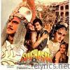 Singhasan (Original Motion Picture Soundtrack)