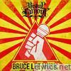 Bruce Lee Music (feat. DJ Revolution) - Single