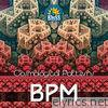 Cosmological Patterns - Single