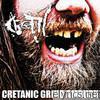 Cretanic Grind Ambush - EP