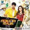 Pokkiri Raja (Original Motion Picture Soundtrack)