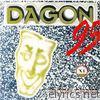 Boom Chaka 95 - EP