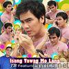 Isang Tawag Mo Lang (feat. Blanktape) - Single
