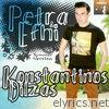 Petra & Efhi (Summer Version) - Single