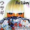Me Likey (single) - Single