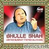 Bhulle Shah Vol. 235