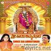 Shri Sai Amritdhara