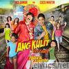 Ang Kulit (From