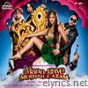 Maan Gaye Mughall-E-Azam (Original Motion Picture Soundtrack)