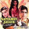 Satyamev Jayate (Original Motion Picture Soundtrack)