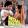Pataal Bhairavi (Original Motion Picture Soundtrack) - EP
