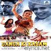 Ganga Ki Kasam (Original Motion Picture Soundtrack)