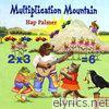 Multiplication Mountain