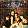 Shaka Laka Boom Boom (Original Motion Picture Soundtrack)