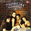 Shakalaka Boom Boom (Original Motion Picture Soundtrack)