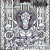 Mithras - Forever Advancing... Legions