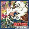 Nicotine - ...Will Kill You!!! - EP