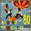 Around the World in Eighty Days (O.S.T - 1956) [feat. Big Orchestra]